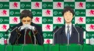 Evangelion | En carreras de caballos en japon(JRA)
