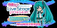 TGS 2012 | Se el manager de HatsuneMiku