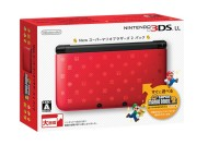 Nintendo Direct Mini | Se anuncian 2 Bundles para el 3DS XL