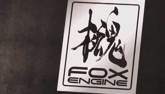 foxenginee
