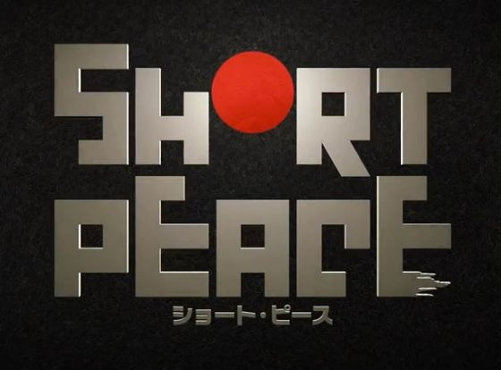 short-peace-katsuhiro-otomo-trailer-5