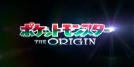 Anime | Pokemon The Origin –Trailer